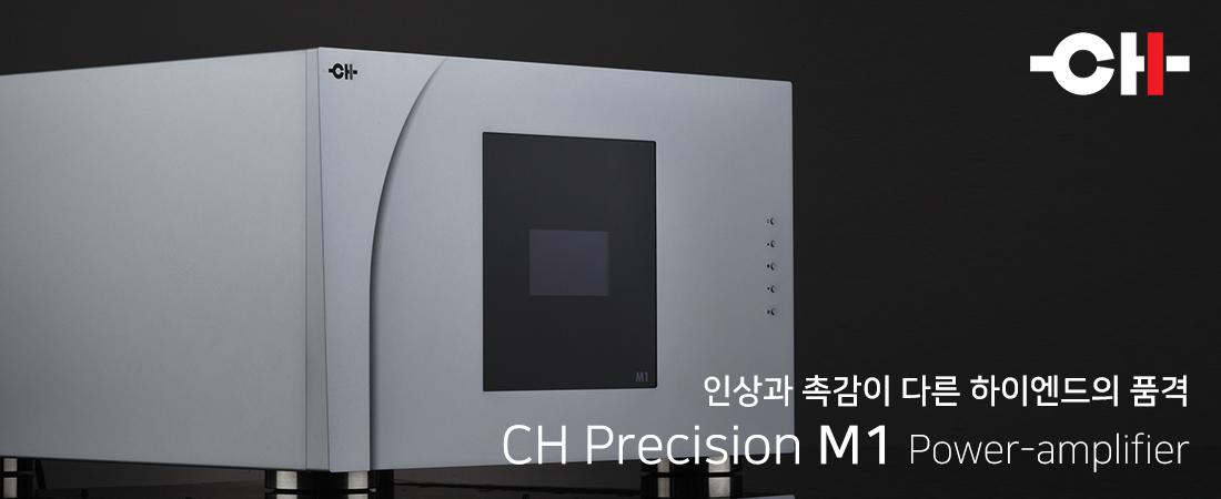 CH Precision M1