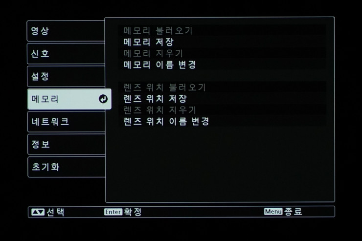 menu_5.jpg