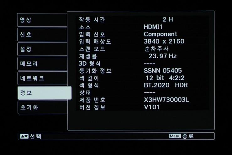 menu_7.jpg