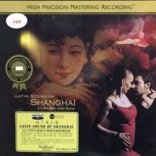 렉스 반디케 / Latin Sound of Shanghai / 180g LP