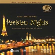 데이빗 아켄스톤 / Parisian Nights / HQCD