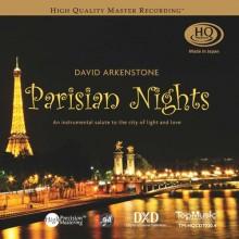 데이빗 아켄스톤 / 파리의 밤 ; David Arkenstone / Parisian Nights (HQCD)
