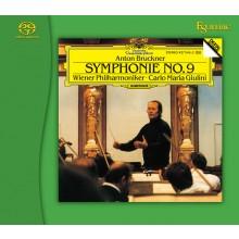 안톤 브루크너 심포니 No. 9 / Anton Bruckner Symphonie No. 9 / SACD