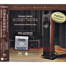 소너스 파베르 해리 밸라폰테 앳 카네기 홀 / Sonus Faber Harry Belafonte AT Carnegie Hall / SACD